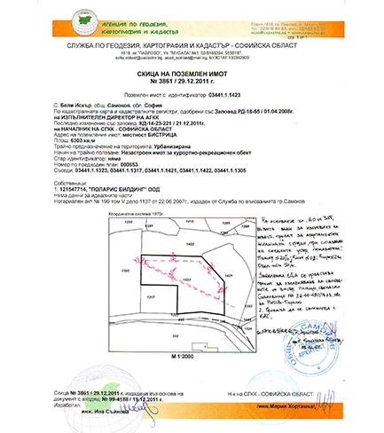 к. к. Боровец, к – с BASE CAMP 1  –  УПИ с Виза за проектиране